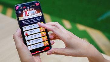 สัมผัสประสบการณ์ชีวิตอัจฉริยะลอยกระทง Digital AR ครั้งแรกในไทยกับ แอป True 5G AR