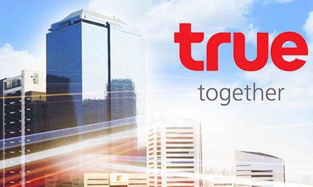 ทรู ท็อปฟอร์ม รักษาแท่นผู้นำความยั่งยืน DJSI คะแนนอันดับ 1 ของโลก