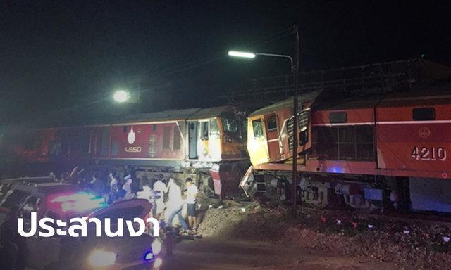 รถไฟชนกัน ที่ปากท่อ ราชบุรี บาดเจ็บกว่า 30 ราย ปิดเส้นทางสายใต้ชั่วคราว