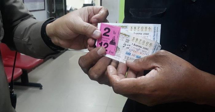รปภ.คอนโดเมืองโคราชดวงเฮง ถูกหวยรางวัลที่ 1 รับ 12 ล้านบาท