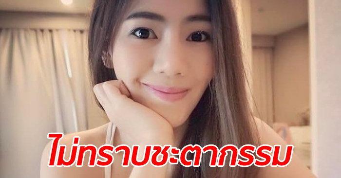 Girl facebook thai Sapphire Club.