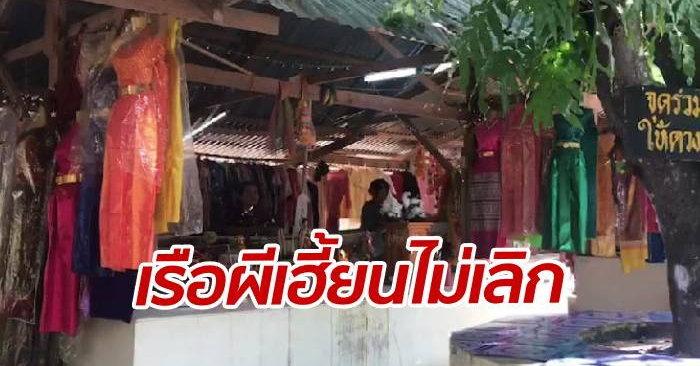 หวยเด็ดงวด ทํานายฝันตรวจหวย หวยไทยเด็ดๆ