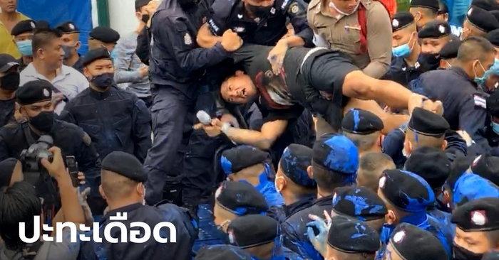 ชุลมุน! เจ้าหน้าที่ขอคืนพื้นที่อนุสาวรีย์ประชาธิปไตย อุ้ม 21 ผู้ชุมนุม #ม็อบ14 ...
