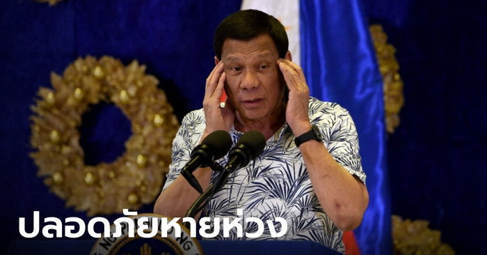 """""""Duterte"""" confirms China's """"Sinovak"""" vaccine is safe, no one dies after injection."""