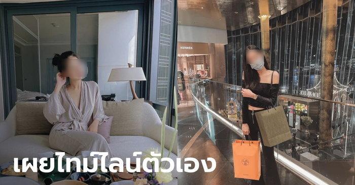 สาวสวยติดโควิด โพสต์แจงไทม์ไลน์ตัวเอง พักโรงแรมหรู ช้อปแบรนด์เนมห้าง ...