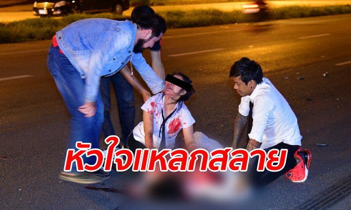 ภาพเศร้า สาวกอดศพแฟนหนุ่มร่ำไห้กลางถนน เพิ่งทะเลาะกันก่อน 18 ล้อชนขยี้ร่าง