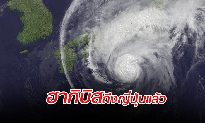 ขอบพายุ