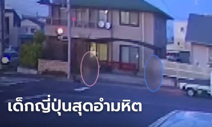 เด็กชายญี่ปุ่นเดินไล่ปาดคอเด็กหญิง ป.6 ที่ไม่รู้จัก สารภาพ