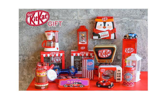 ชี้เป้าไอเทมฮิต KitKat Gift ต้อนรับปี 2020 ความลิมิเต็ดที่ครบทั้งเรื่องอร่อยและควรค่าแก่การสะสม