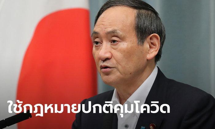 ญี่ปุ่น ยันไม่ประกาศภาวะฉุกเฉินอีก แม้โควิดพุ่ง โตเกียวเล็งจ่ายจูงใจผับลดเวลาเปิด