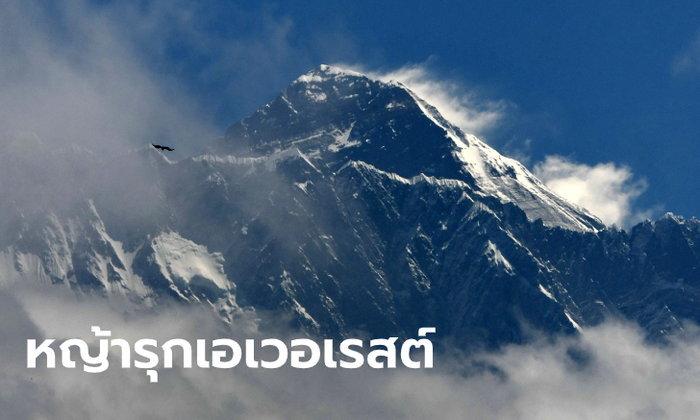 พบหญ้าขึ้นภูเขาเอเวอเรสต์ รุกที่น้ำแข็ง ส่งสัญญาณสุดอันตราย โลกร้อนไม่ไหวแล้ว!