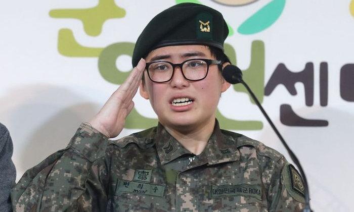 เกาหลีใต้สั่งปลด