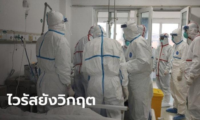 ผอ.โรงพยาบาลเมืองอู่ฮั่น เสียชีวิตหลังติดเชื้อไวรัสโควิด-19