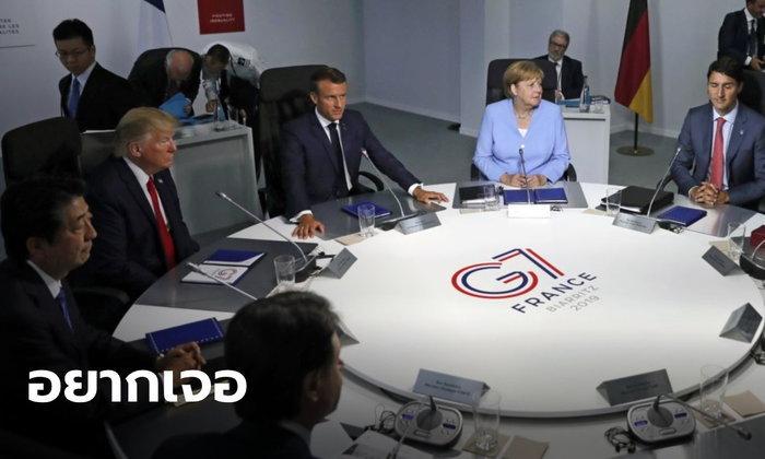 ผู้นำแต่ละประเทศคิดหนัก หลัง