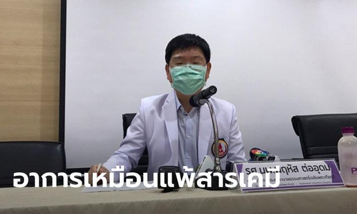 แพทย์ไล่เหตุการณ์ชัดๆ น้องอมยิ้ม-น้องอิ่มบุญ มีอาการคล้ายดื่มน้ำยาล้างห้องน้ำ