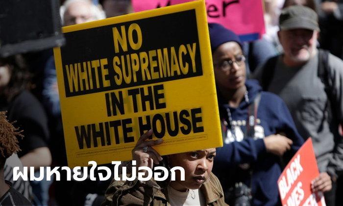 สหรัฐฯ เด้ง 4 ตำรวจ ใช้หัวเข่ากดลำคอชายผิวสีลงกับพื้นจนขาดใจตาย