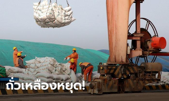 สงครามการค้าปะทุอีก จีนระงับนำเข้าสินค้าเกษตรสหรัฐ หลายรายการ! ตอบโต้ปมก้าวก่ายฮ่องกง