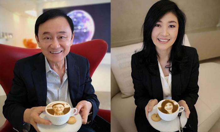 """ลูกทักษิณ โพสต์รูปพ่อ-อาปู ถือถ้วยกาแฟ """"ไม่กล้าดื่ม ต้องใช้หลอดดูด"""""""