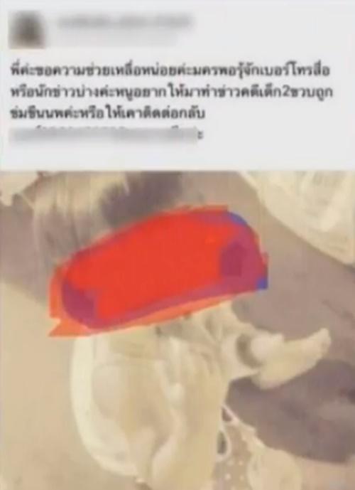 news08-1