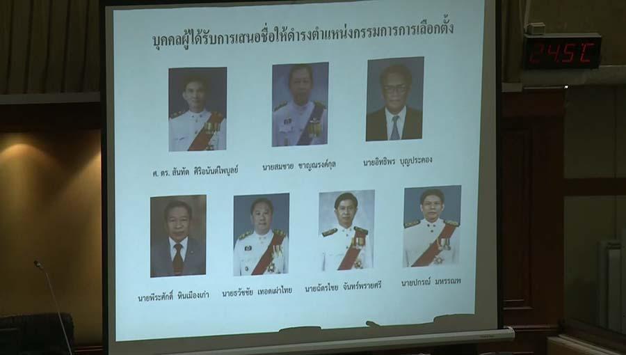 ec-candidates