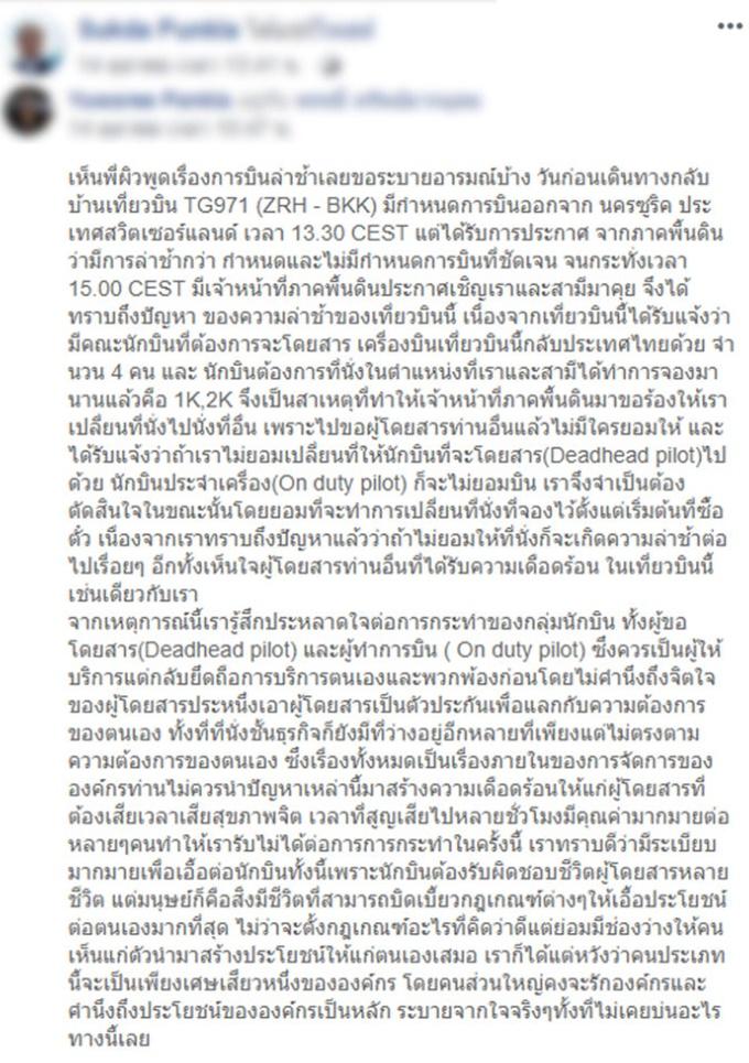 news01-1