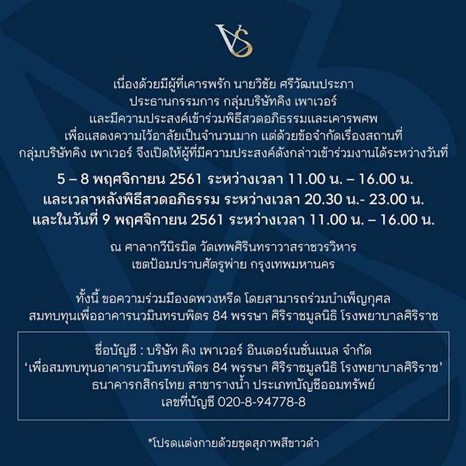 news11-1