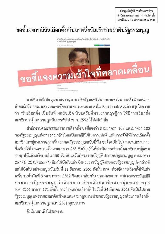 news06-1