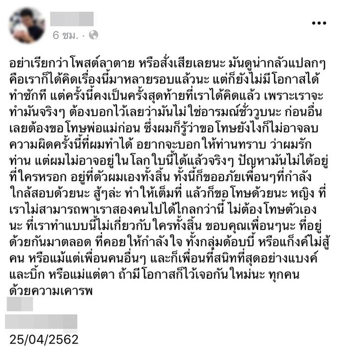 news16-1