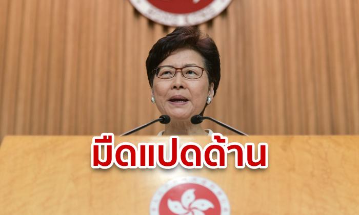 ประท้วงฮ่องกง: คณะผู้บริหารเกาะพ้อ! บริษัท PR เมินช่วยฟื้นภาพลักษณ์ หวั่นชื่อเสียงป่นปี้