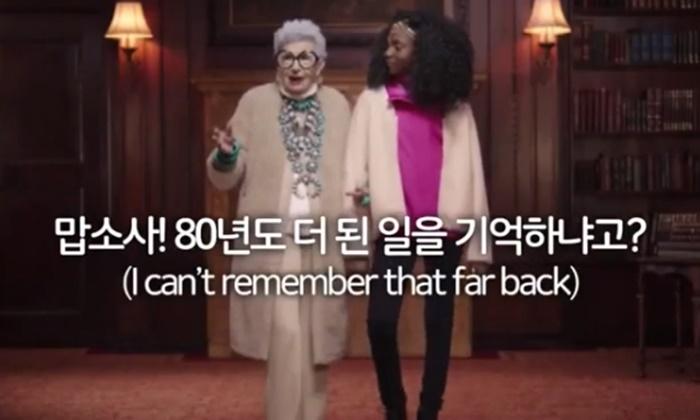 """""""ยูนิโคล่"""" หยุดฉายโฆษณาชุดใหม่ในเกาหลี หลังกลายเป็นดราม่ายกใหญ่"""