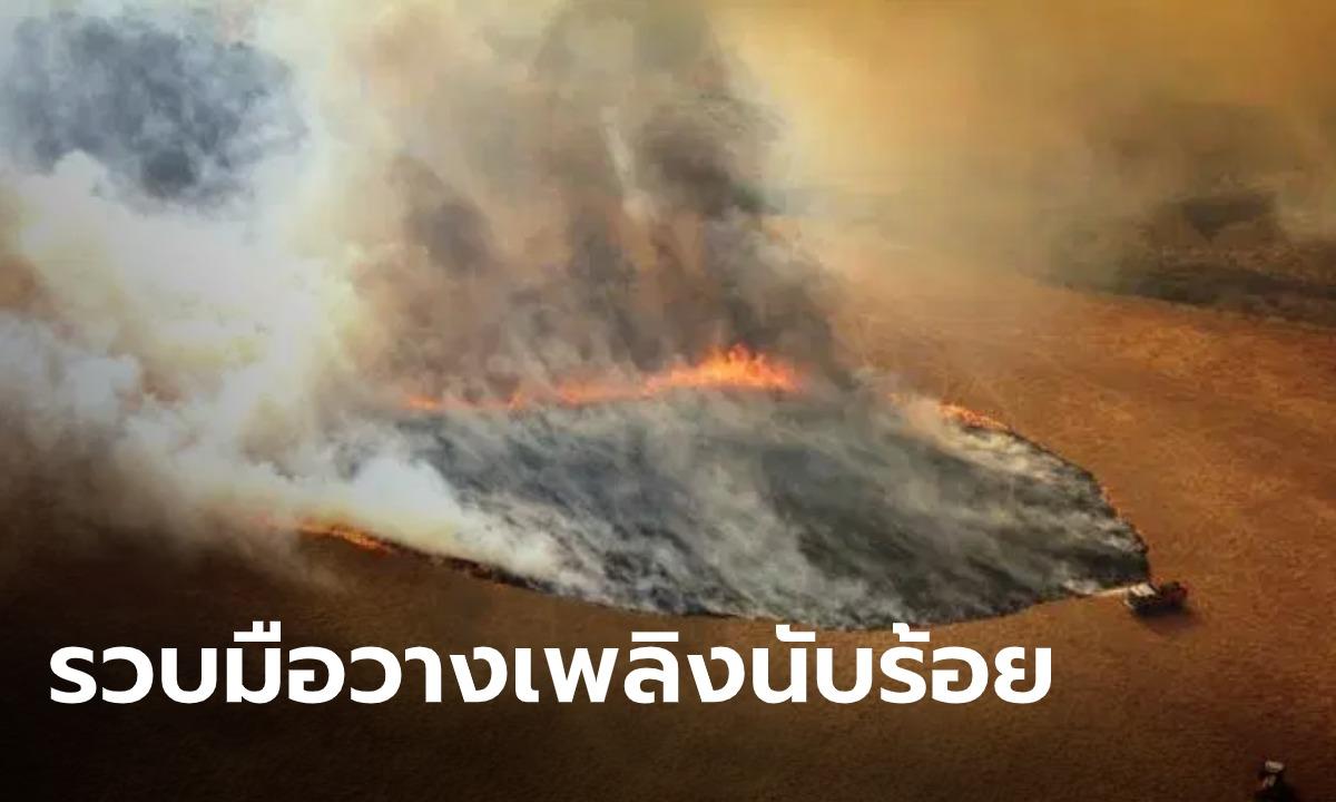 """ออสเตรเลียเผย รวบ """"มือวางเพลิง"""" ต้นเหตุไฟป่าครั้งหายนะได้นับร้อยราย"""