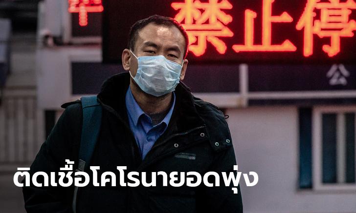 ยอดป่วยไวรัสโคโรนาจีนพุ่งไม่หยุด! 473 รายแล้ว กระจาย 13 มณฑล-เมืองใหญ่