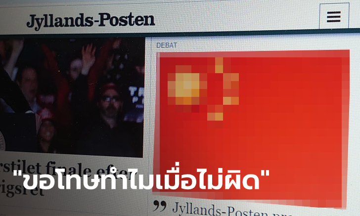 ข่าวต่างประเทศ