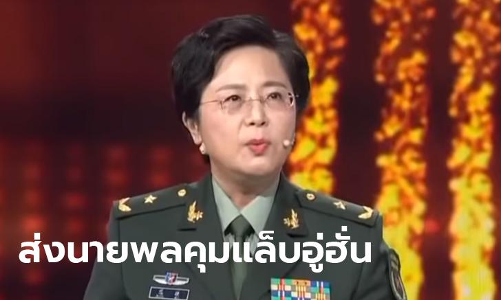 ไวรัสโคโรนา: จีนตั้งผู้เชี่ยวชาญอาวุธชีวภาพจากกองทัพ คุมแล็บอู่ฮั่น
