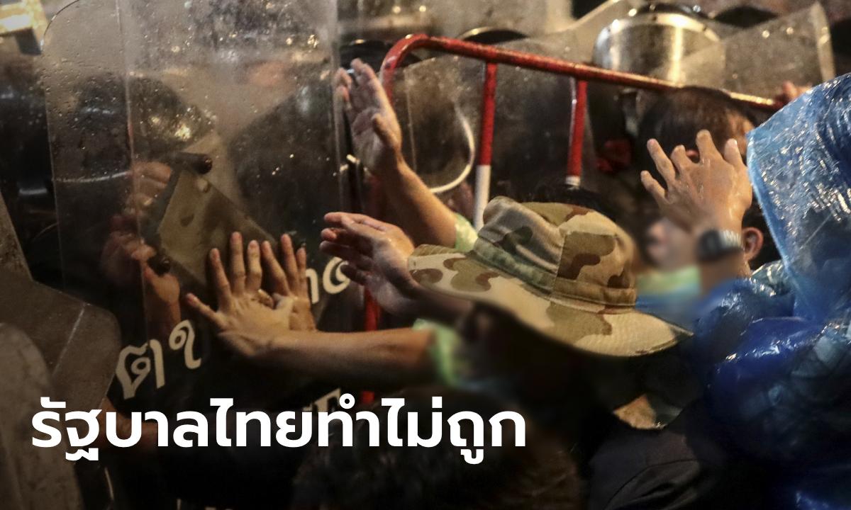 """""""ยูเอ็น"""" ไม่เห็นด้วยไทยใช้กำลังสลายการชุมนุม ชี้รัฐต้องเจรจา ไม่ใช่ปราบปราม!"""