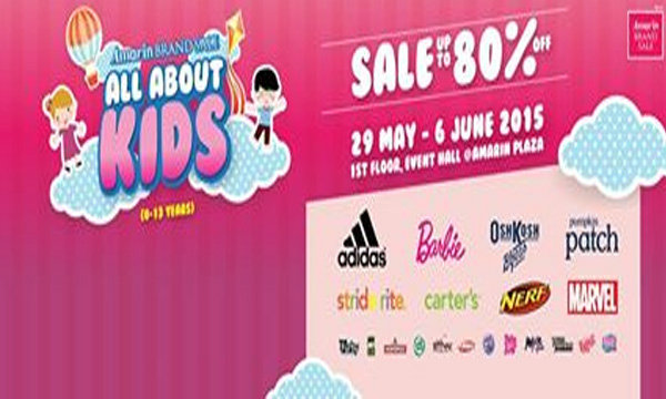 งาน  Amarin Brand Sale All About Kids