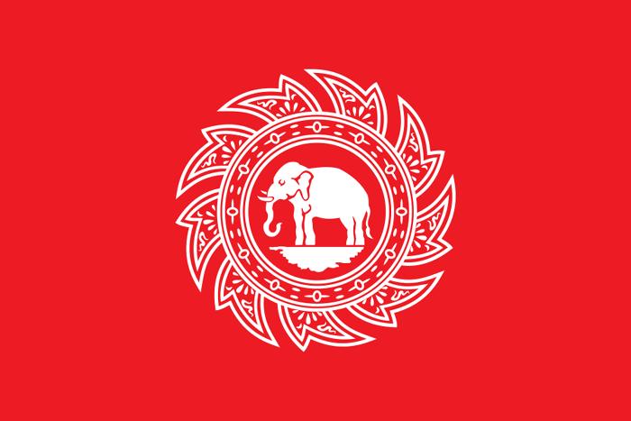 900px-flag_of_thailand_(1817)