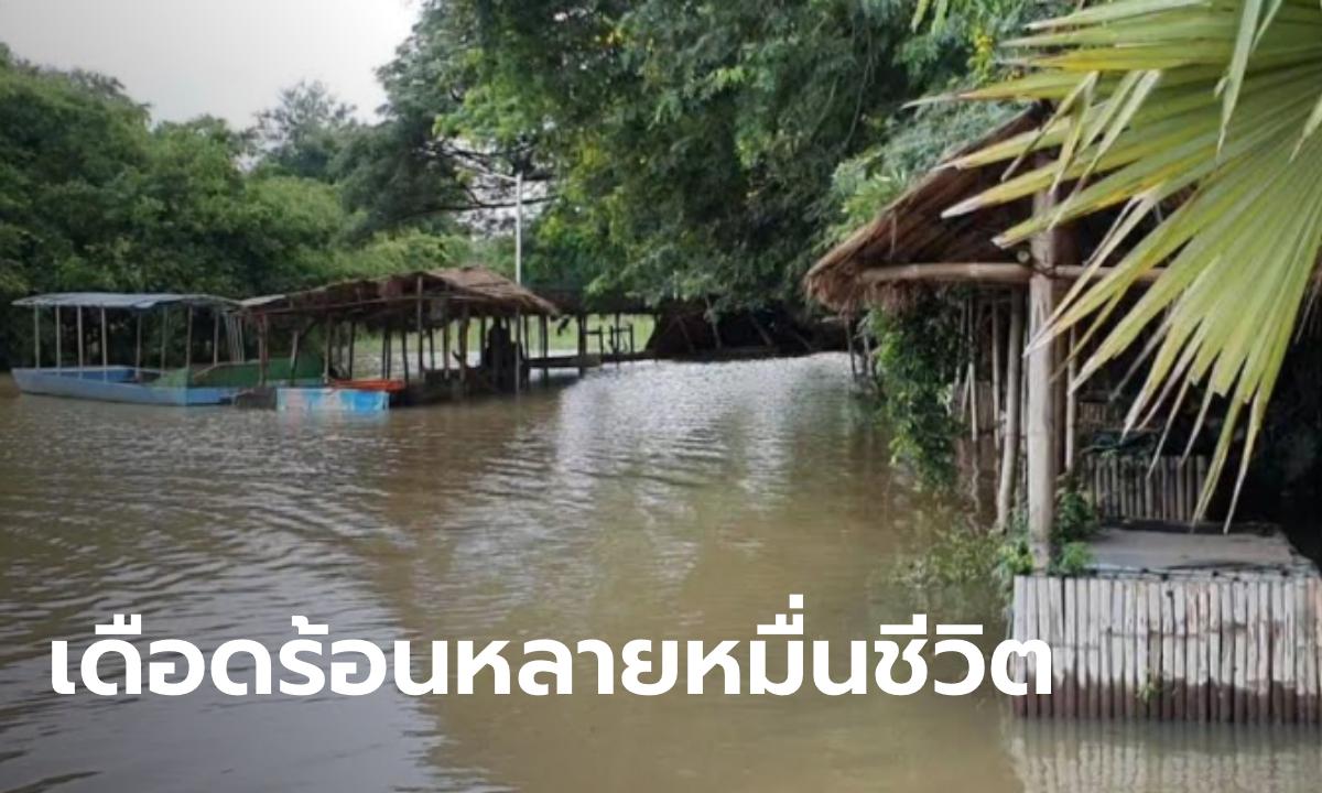 น้ำท่วมโคราชยังอ่วม 9 อำเภอ ชาวบ้านเดือดร้อนกว่า 8