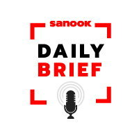 Sanook Daily Brief