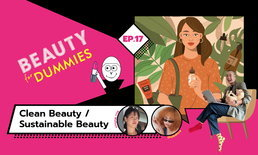 Beauty for Dummies EP.17 - Clean Beauty & Sustainable Beauty