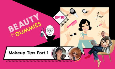 Beauty for Dummies EP.18 - Makeup Tips Part 1