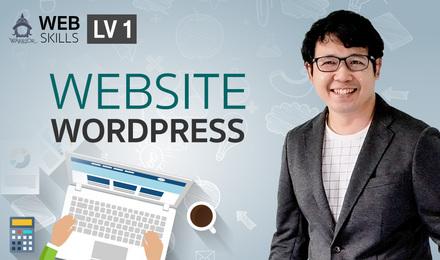 เริ่มต้นสร้างเว็บไซต์ด้วย WordPress