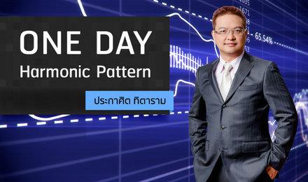 One Day Harmonic Pattern