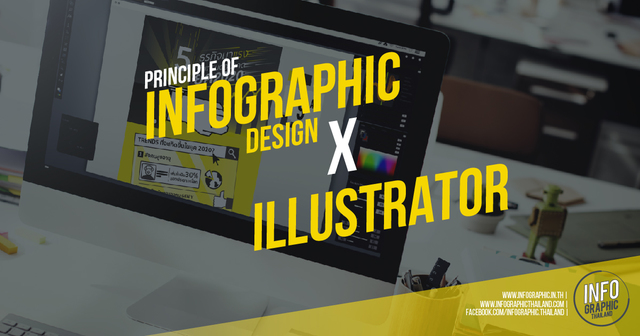 Principle of Infographic Design X Illustrator