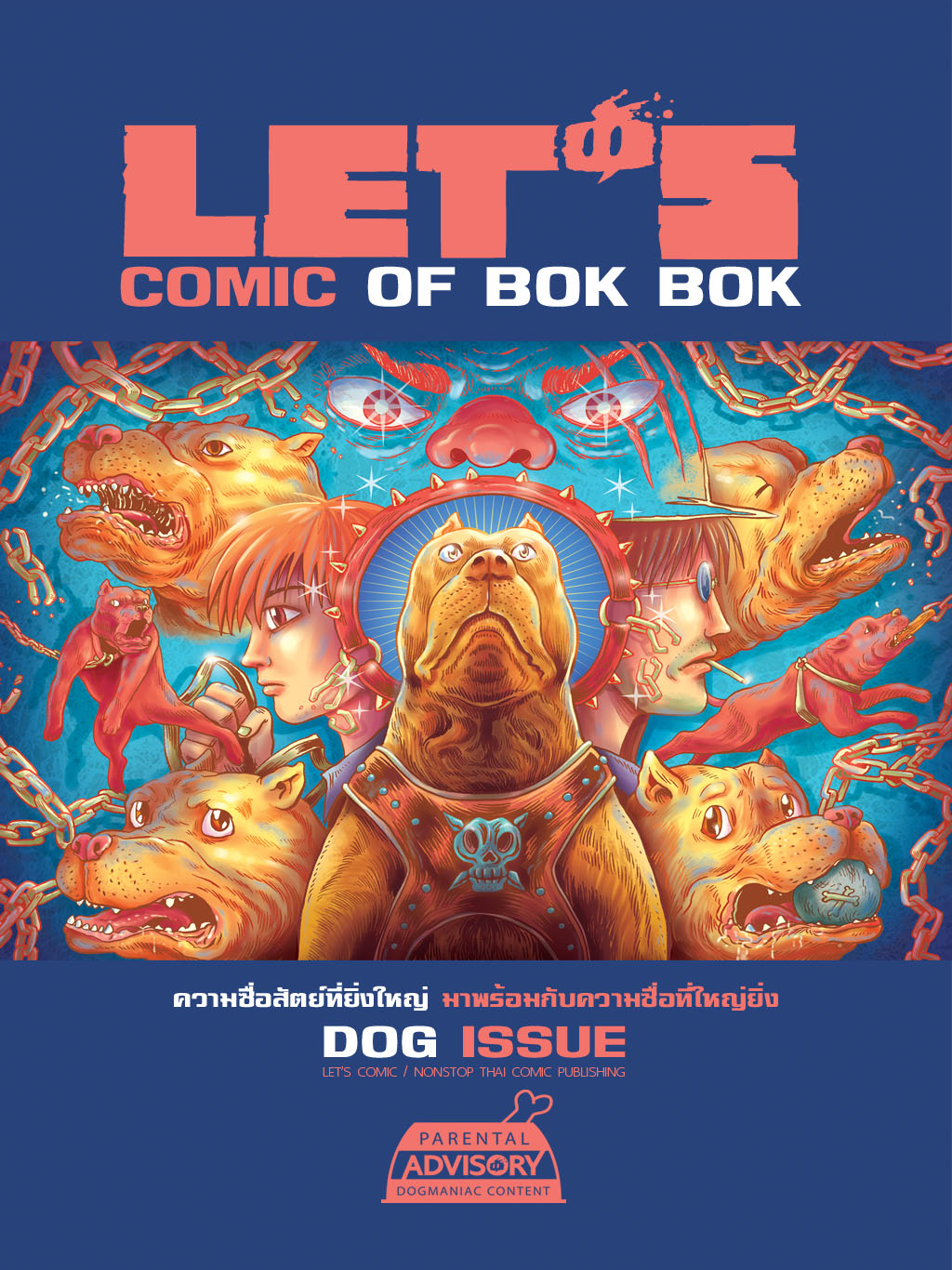 Let's Comic of Bok Bok - Dog Issue
