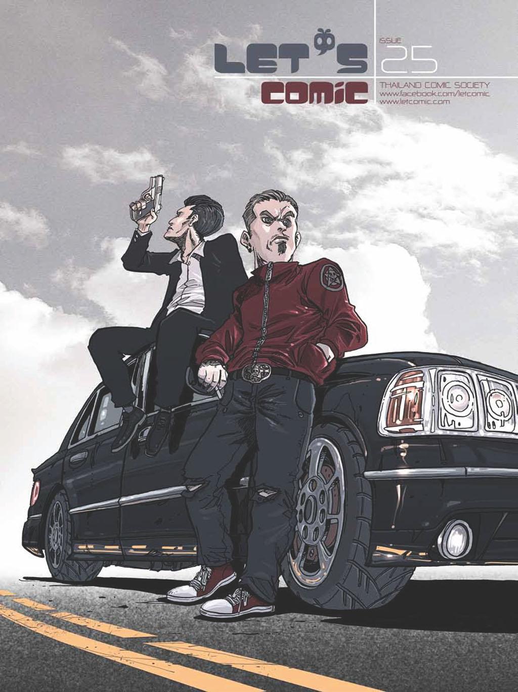 LET'S Comic 25