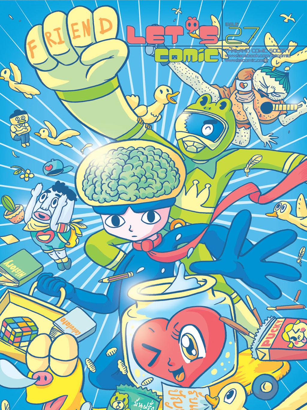 LET'S Comic 27