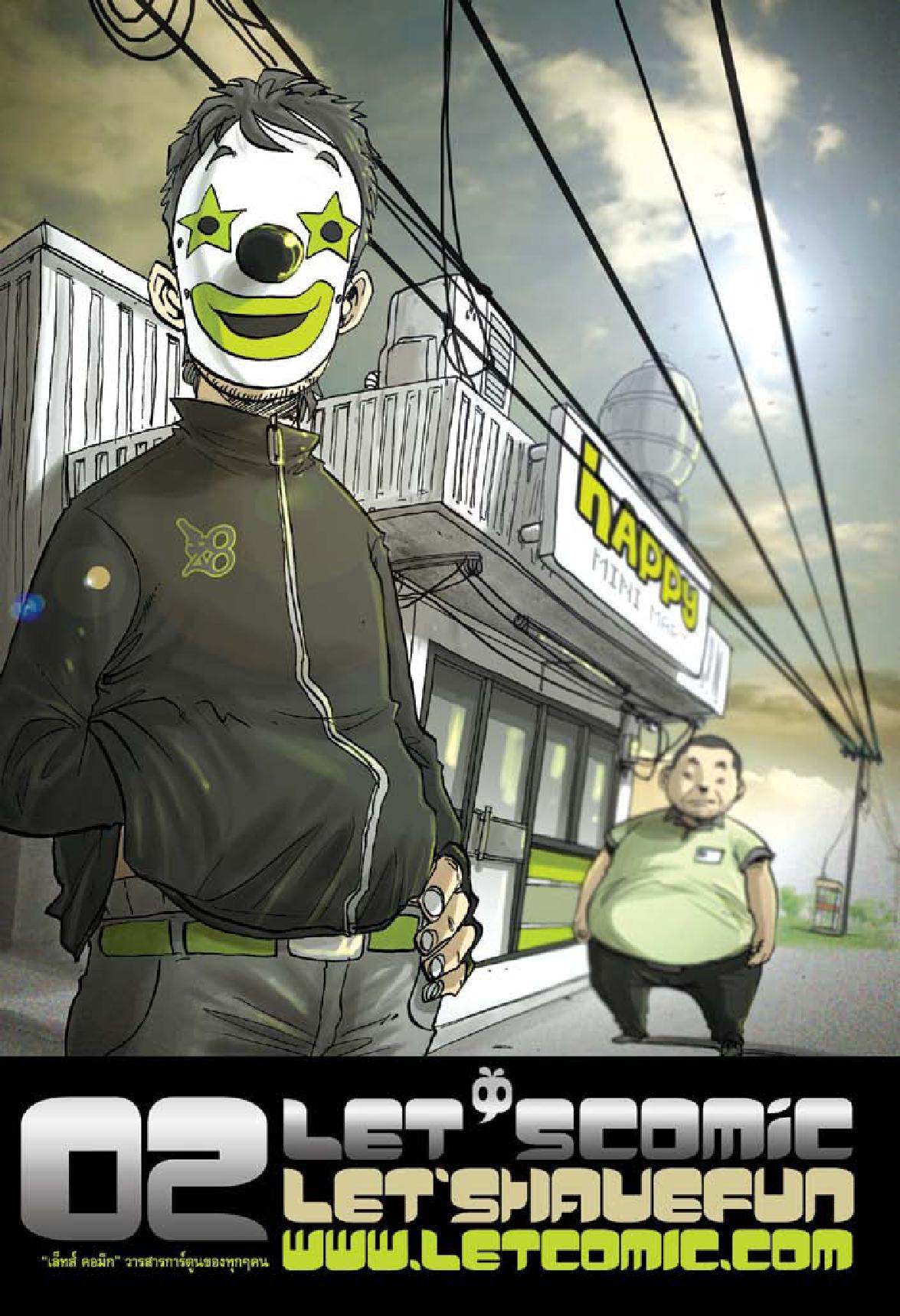 Let's Comic 02
