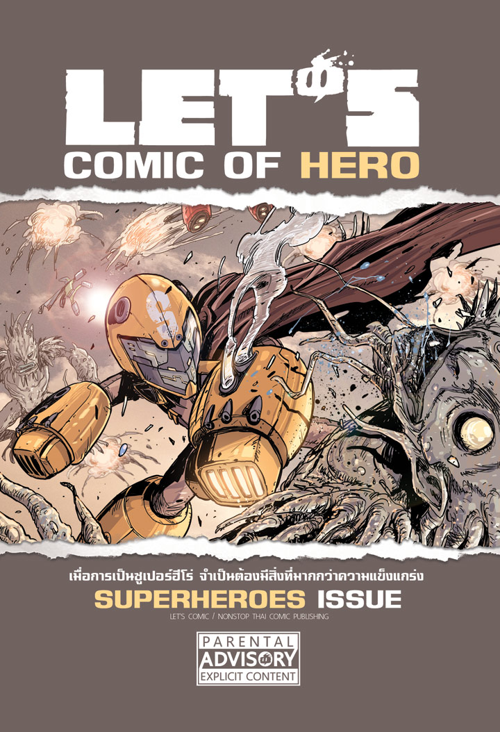 LET'S COMIC OF HERO - SUPERHEROES Issue