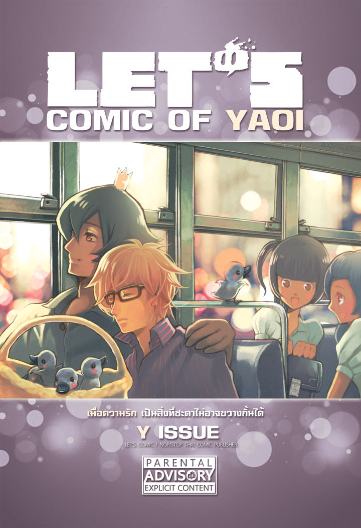 LET'S COMIC OF YAOI - Y Issue